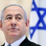 ministro israel